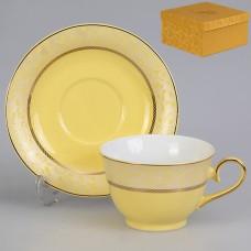 IM52-2500 Набор чайный 2 предмета 200 мл.