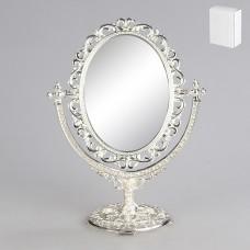 IM99-4502 Зеркало 16,5*22,5 см.