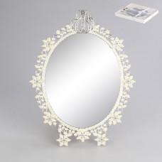IM99-4509 Зеркало 27*35 см.