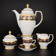 17204 Кофейный сервиз на 6 персон 17 предметов Imperial Cobalt Cold