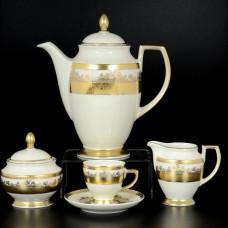 15606 Кофейный сервиз на 6 персон 17 предметов Crem Gold