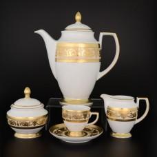 15625 Кофейный сервиз на 6 персон 17 предметов Imperial Crem Cold