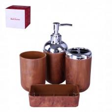 IM99-2334 Набор для ванны 4 предмета: дозатор, подставка под зубные щетки, стакан, мыльница