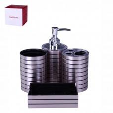 IM99-2340 Набор для ванны 4 предмета: дозатор, подставка под зубные щетки, стакан, мыльница
