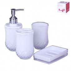 IM99-2348 Набор для ванны 4 предмета: дозатор, подставка под зубные щетки, стакан, мыльница