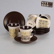 756-109 Кофейный набор на 6 персон 12 пр 150 мл