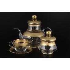 22189 Чайный сервиз на 6 персон 16 предметов Матовый