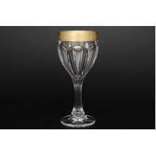 14611 Набор бокалов для вина 190мл Сафари (6шт)