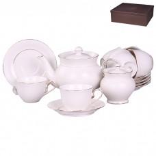 IM52-0018 Набор чайный 14 предметов 220мл