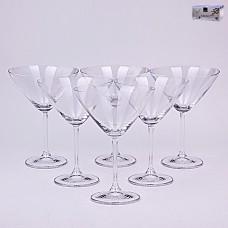 02B4G001280 Набор бокалов для мартини 6 шт. 280 мл.
