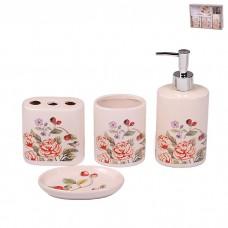 IM99-2377 Набор для ванной комнаты 4 предмета: дозатор, подставка под зубные щетки, стакан, мыльница