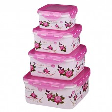 IM99-1404/розовый Набор контейнеров квадратных 4 пр (2900 мл, 1850 мл, 1100мл, 680 мл)