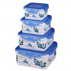 IM99-1404/синий Набор контейнеров квадратных 4 пр (2900 мл, 1850 мл, 1100мл, 680 мл)