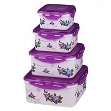 IM99-1404/фиолет Набор контейнеров квадратных 4 пр (2900 мл, 1850 мл, 1100мл, 680 мл)