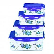 IM99-1405/синий Набор контейнеров прямоугольных 4 пр.(2900 мл, 1850 мл, 1100мл, 680 мл)