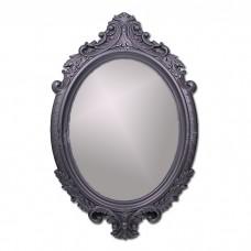 IM99-4006 Зеркало 50*30 см