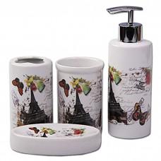 IM99-2385/1 Набор для ванной 4 предмета