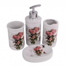 IM99-2385/2 Набор для ванной 4 предмета