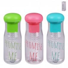 IM99-5426/розовый Бутылка для воды и приготовления напитков 650 мл 5 цветов