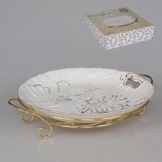 IM04-0002 Блюдо круглое на металлической подставке 30 см. Золотой цвет
